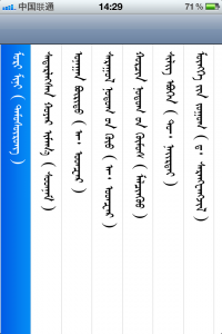 31_reader_iPhone_1